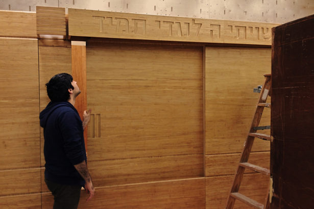 Sliding Door from Mt. Sinai Jewish Center Project