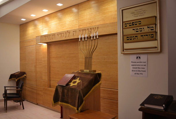 Mount Sinai Jewish Center