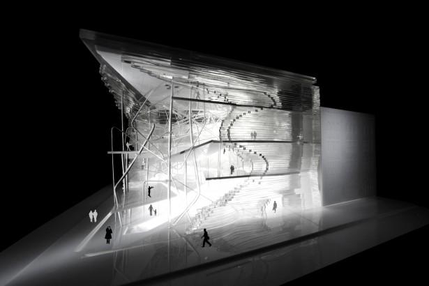 The Ligeti Music Center